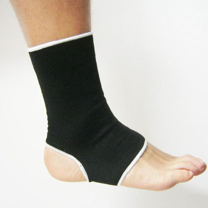 Picture of Elastic Ankle Support - Black